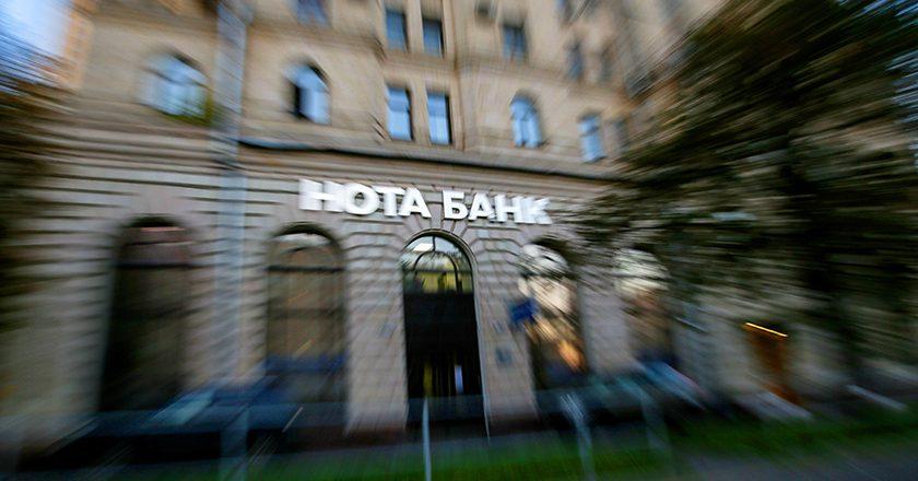 Полиция расследует еще одно дело о попытке масштабного хищения из Нота-Банка