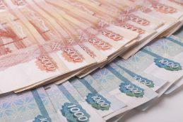 СМИ: НПФ недосчитались десятков миллиардов рублей в «московском банковском кольце»