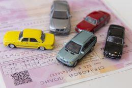 Банк России направил в Минюст проект указания о новых тарифах и коэффициентах ОСАГО