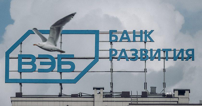 СК РФ увеличил оценку ущерба ВЭБу по делу главы Индустриального союза Донбасса до 85 млрд рублей