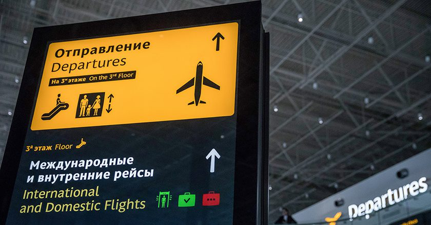 СМИ: авиабилеты в 2019 году подорожают вслед за керосином