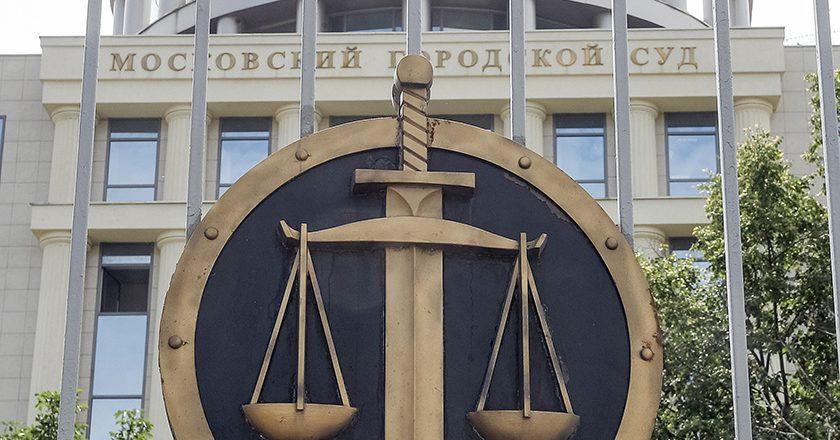 Арест имущества совладельца Urban Group отменен
