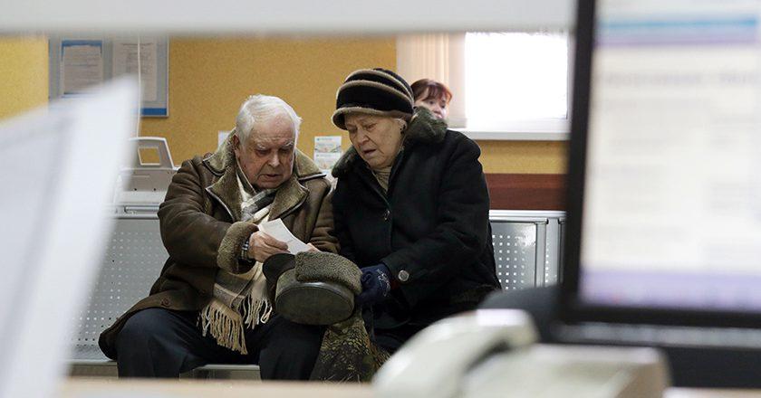 НПФ хотят сохранить возраст выплаты личных накоплений