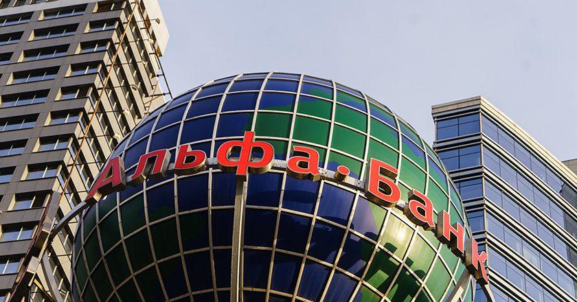 Акционеры: «Мы не собирались и не собираемся продавать Альфа-Банк»