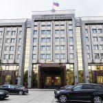 Счетная палата нашла убытки от вложений средств ФНБ