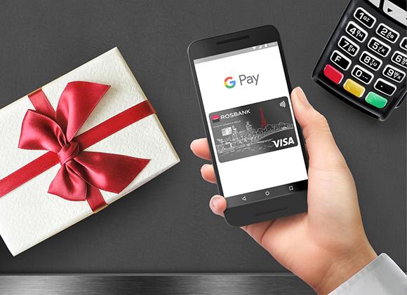 Держателям карт Росбанка стала доступна оплата через Apple Pay