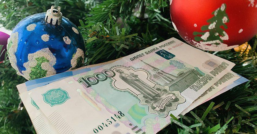Эксперты: экономика недополучила больше 1% ВВП за каникулы
