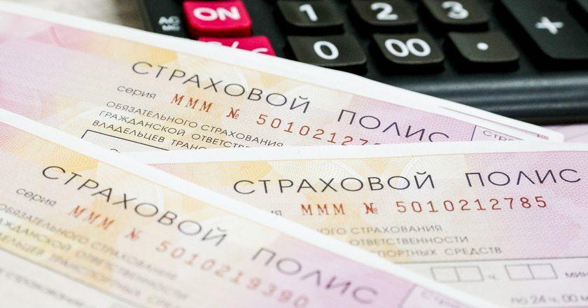СМИ: страховщикам не удалось обойтись без повышения тарифов ОСАГО