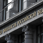 Минфин назвал среднюю цену на нефть Urals
