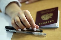 Россиянам предложат заработать на информации о себе