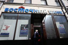 Акционеры: «Восточный» сможет выполнить все обязательства по формированию резервов