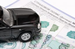 Страховщики предупреждают о возможном подорожании полисов ОСАГО
