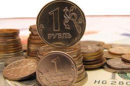 Рубль по итогам основной валютной сессии укрепился к доллару и евро