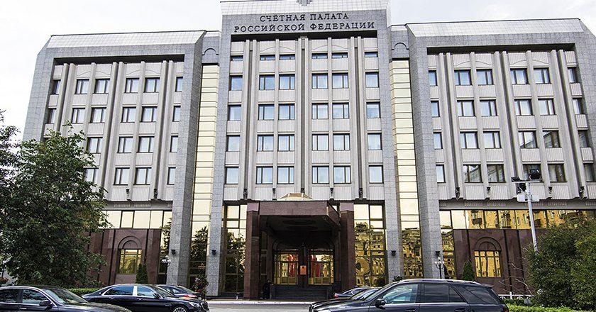 Счетная палата проведет масштабную проверку инвестиций НПФ