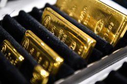 Страхование вкладов может быть расширено на металлические счета