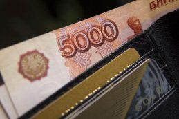 ЦБ: структурный профицит ликвидности банков на конец 2018 года оказался выше прогноза — 3 трлн рублей