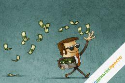 #оденьгахпросто: 6 ситуаций, вынуждающих вас переплатить