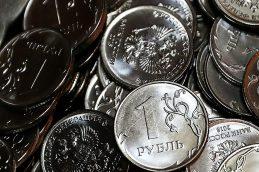 Банк России оценил реальное ослабление рубля в 2018 году в 7,7%