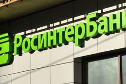 Клиентам Яринтербанка стали доступны переводы сервиса «Золотая корона»