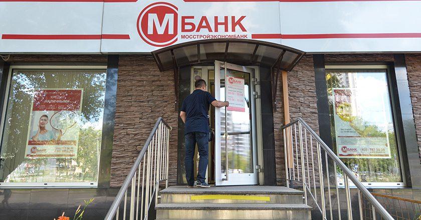 Дело о крупном хищении из М Банка завершено