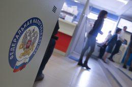 ФНС требует от страховщиков миллиарды рублей