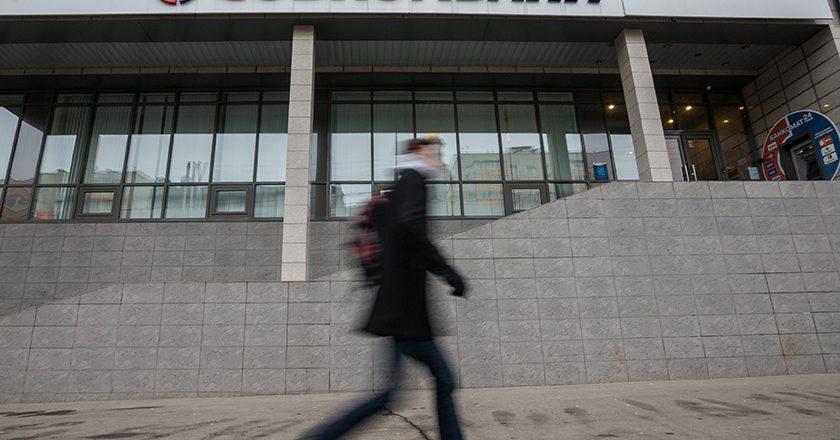 Верховный суд рекомендовал перепроверить продажу банка «Пойдем!»
