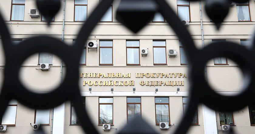 Генпрокуратура отменила прекращение громкого дела задолжавшего банкам Антона Зингаревича