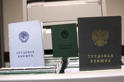 Роструд за четыре года вывел из теневой занятости порядка 8 млн россиян
