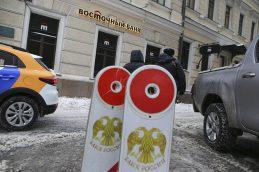 СМИ: ЦБ еще летом был готов отправить банк «Восточный» на санацию