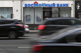 Фигурантам дела о хищении в банке «Восточный» начали предъявлять обвинение