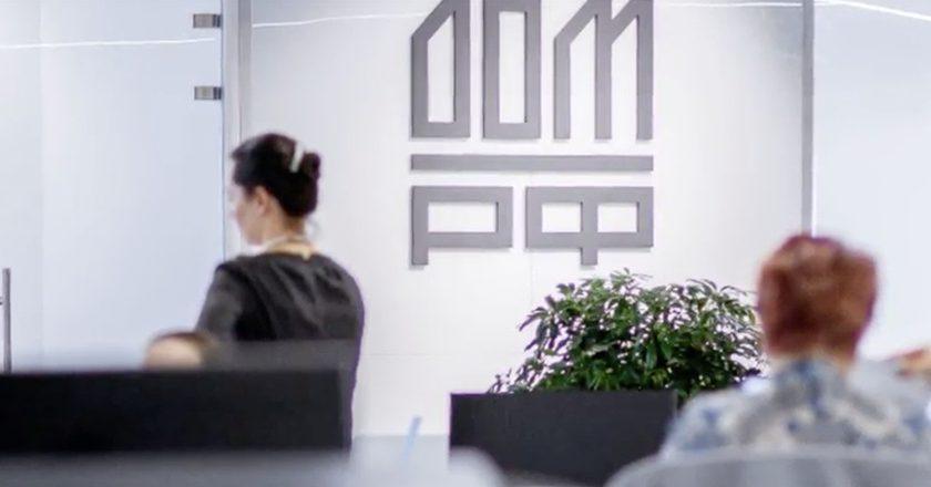 Банк ДОМ.РФ простил долги себе и дочернему Социнвестбанку