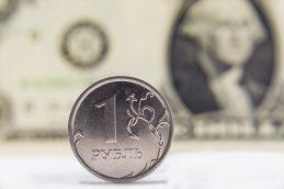 ЦБ: реальное укрепление рубля в январе составило 0,5%