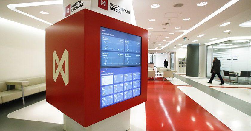 ЦБ ограничит покупку криптоактивов для населения