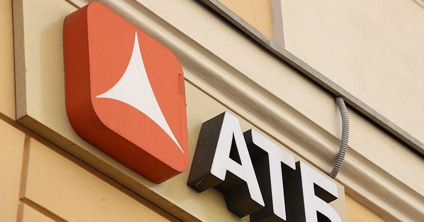 ЦБ проведет аукцион по продаже Азиатско-Тихоокеанского Банка. Главное о сделке