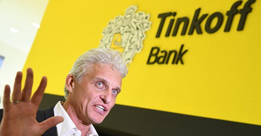Тинькофф Банк займется обучением школьников и студентов