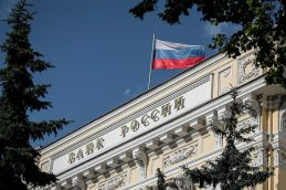 ЦБ аннулировал лицензию Жилстройбанка