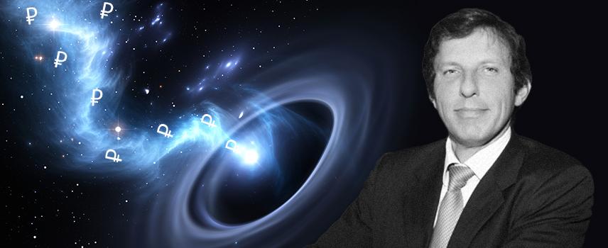 Слияние двух черных дыр
