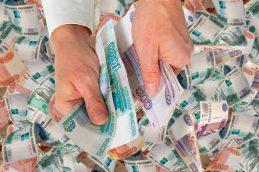 Клиенты ПИФов вывели за четыре месяца почти 7 млрд рублей