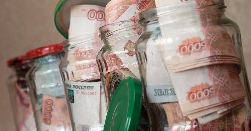 ЦБ ужесточит подход к высоким ставкам по вкладам