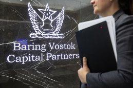 Лондонский арбитраж встал на сторону Baring Vostok в споре с «Восточным»