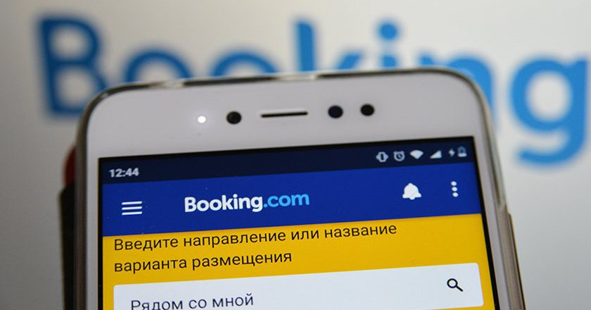 ФАС проверяет сервис бронирования Booking.com