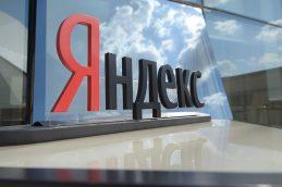 «Яндекс» запустит мультивалютный сервис с кешбэком