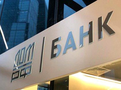 Банк ДОМ.РФ получил убытки из-за резервов