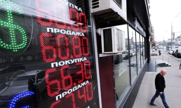 Аналитики Райффайзенбанка ожидают ослабления рубля в мае