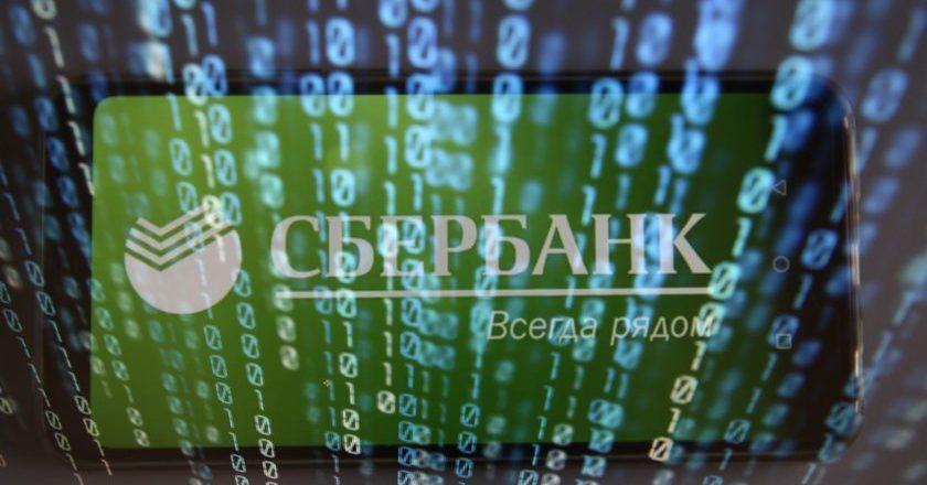 Чистая прибыль Сбербанка по РСБУ за I квартал выросла на 11,4% — до 218,2 млрд рублей