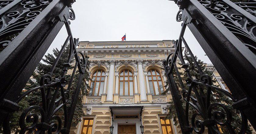 Страховая компания «НИК-Лайф» сдала лицензии ЦБ