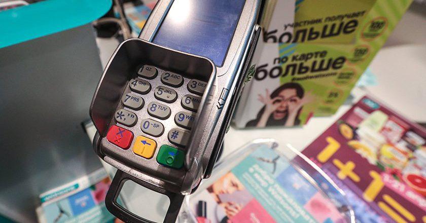 «Первый ОФД»: кассовая техника магазинов передает данные третьим лицам