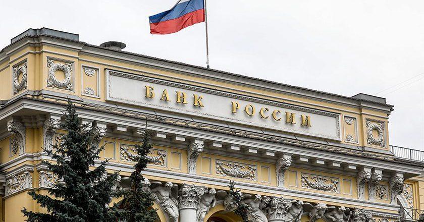 ЦБ отозвал лицензию у банка «Аспект»