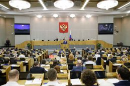 Госдума приняла закон о присвоении заемщикам уникальных идентификаторов