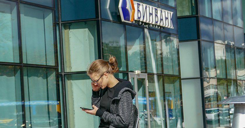 На Tinkoff.ru запущен сервис бронирования ресторанов